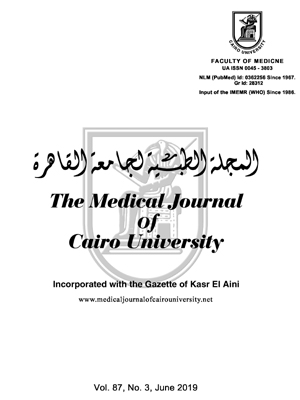 The Medical Journal of Cairo University